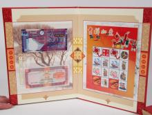 ORIENTAL STAMP AND CURRENCY FOLIO