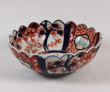 19TH C. JAPANESE IMARI RIBBED SHAPED 11