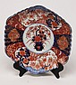 HEXAGON SHAPED AND SCALLOPED EDGE IMARI DISH