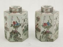 PAIR OF CHINESE PORCELAIN CAPPED JARS