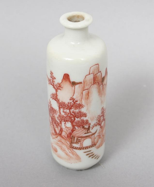 Chinese Porcelain Snuff Bottle 19th c.