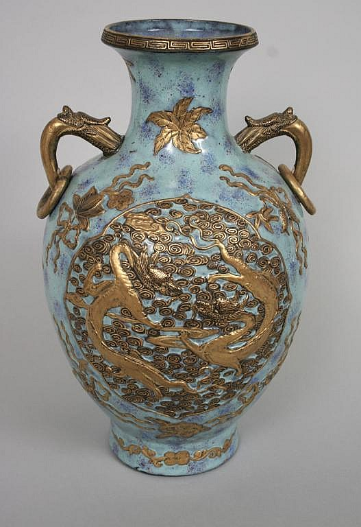 Antique Chinese Porcelain Vase 18th/19th c.