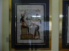 ORIGINAL EGYPTIAN PAPYRUS HAND SIGNED ,MATTED AND FRAMED