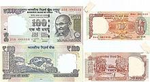 India Rs100 & Rs10 banknotes