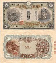 Japan 1931, 20 Yen banknote
