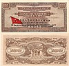 Malaya (1944) $100 banknotes
