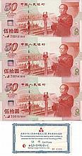 China 1999, 50 Yuan banknotes