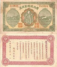 China-Guang Xi (1922) 1 Yuan Military note