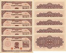 China 1928, 10 Cents banknote