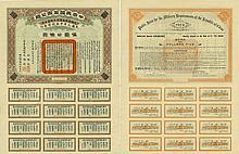 China (1912) Public Loan Bond