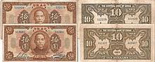 China 1923, 10 Yuan banknotes