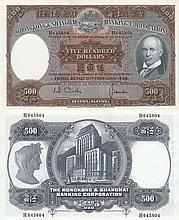 Hong Kong 1968, $500 banknote
