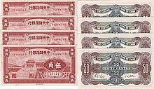 China 1940, 50 Cents banknotes