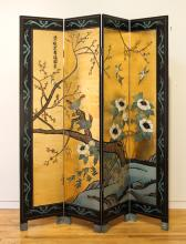 4 Panel Chinese Lacquered Gold-Ground Folding Screen