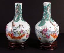 Pair of Chinese Porcelain Court Scene Vases