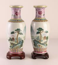 pr. Chinese Famille Rose Porcelain Vases with Landscape Decoration