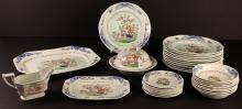 32 Piece Collection of Ironstone Adams England Calyx Ware