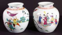 Pair of Chinese Court Scene Porcelain Jars