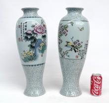 Pair Asian Porcelain Vases