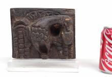 Carved Eagle Element