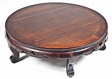 Chinese Low Rosewood Table