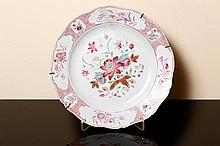 LOBED PLATE