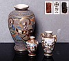 THREE VASES JAPAN