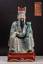 FIGURE OF AN IMMORTAL WITH A SCEPTRE