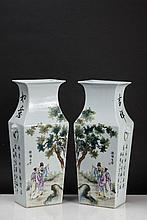 PAIR OF FACETED VASES