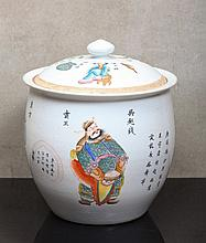 POT WITH COVER