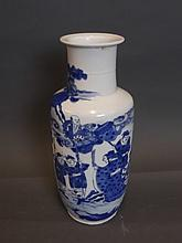 A Chinese blue and white vase decorated with