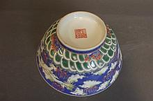 A Chinese porcelain bowl with blue ground and