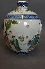 A Chinese bulbous blue and white vase with