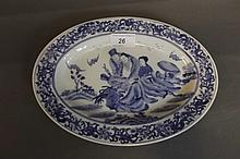 A Chinese Republic period oval blue and white dish
