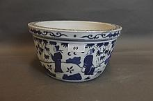 A Chinese blue and white pottery bowl decorated