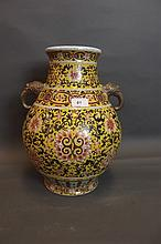 A Chinese yellow ground porcelain vase with