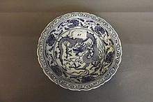 A Chinese porcelain blue and white bowl with lobed
