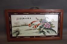 A Chinese enamelled porcelain plaque of courting