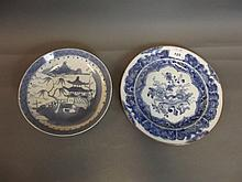 An C18th Chinese blue and white dish, 9¼