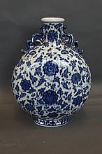 A Chinese blue and white moonflask with twin