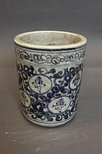 A Chinese blue and white pottery brushpot