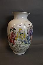 A large Chinese Republic period pottery vase