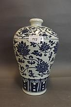 A Chinese baluster shaped porcelain vase with blue