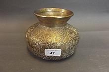A C19th Indo-Persian low grade silver bowl