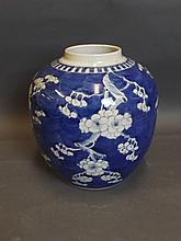 A large Chinese bulbous blue and white jar with