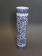 A Chinese porcelain blue and white cylindrical