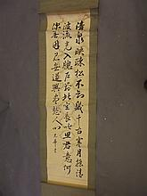 A Chinese painted scroll decorated with
