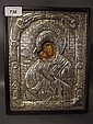 A continental 950 silver religious icon of the