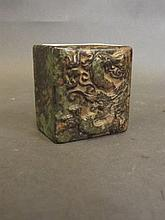 A Chinese square form green hardstone seal with ca
