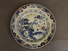 A Chinese Imari porcelain plate with frilled rim a